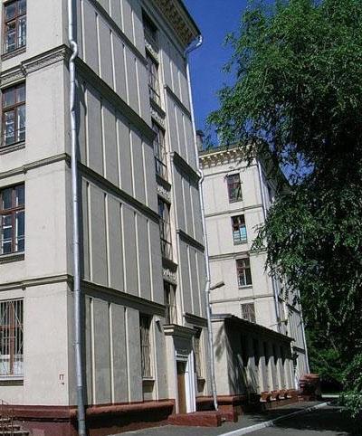 Школа № 744 имени П. Н. Еремеева