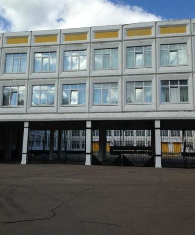ГБОУ Школа № 953