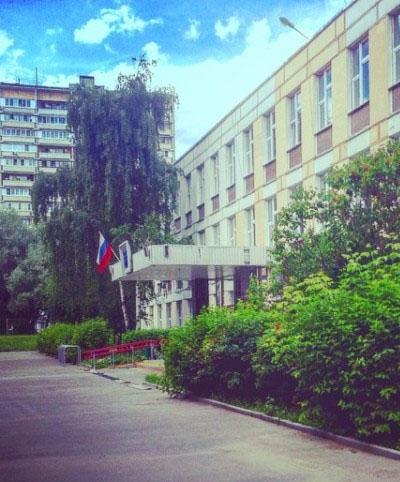 Школа № 534