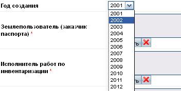 Выпадающий список с фиксированным набором допустимых значений