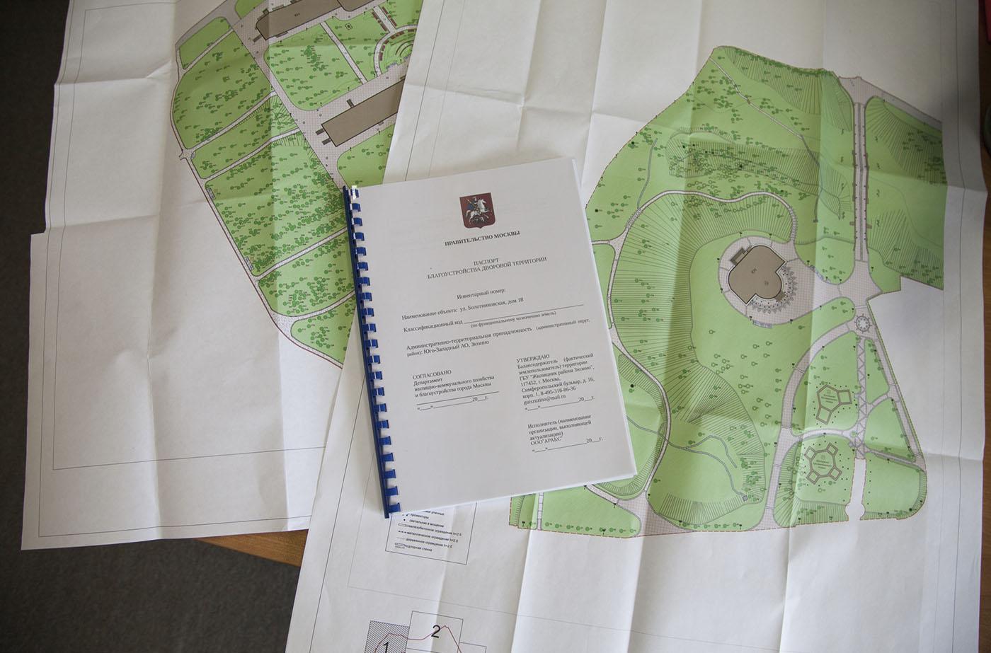 Актуализация Паспорта благоустройства территориив самом разгаре