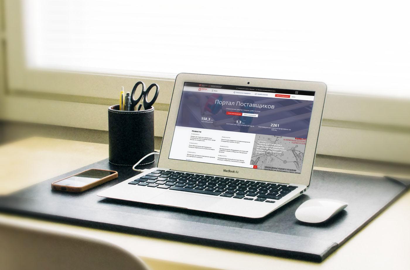 На Портале Поставщиков заключено более 190 договоров на паспортизацию зеленых насаждений